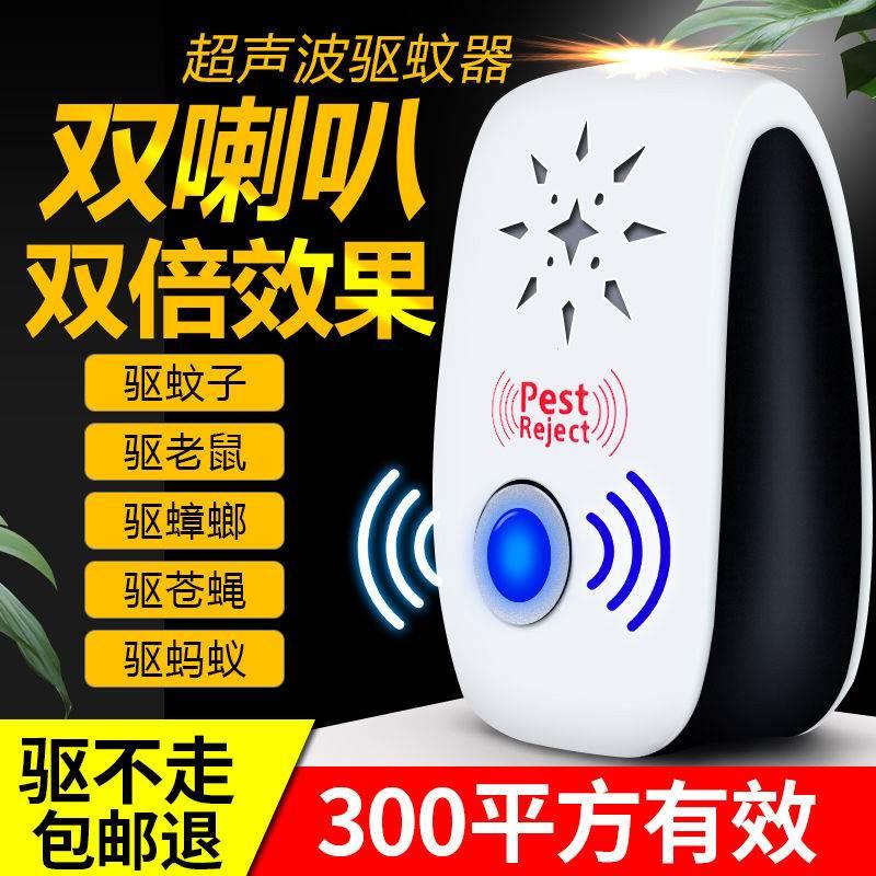 Электрические ловушки для комаров Артикул 599599195538