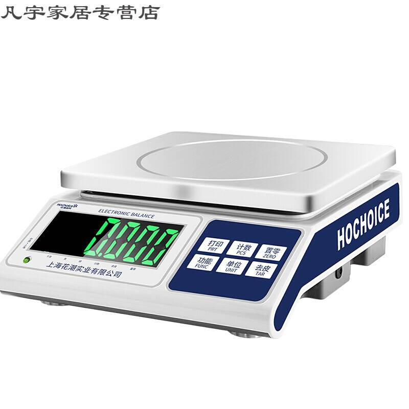 %-0.1g high precision electronic counting scale gram scale small precision electronic scale 30kg electronic scale commercial platform scale s