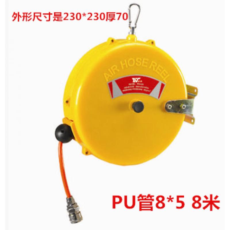 自動伸縮卷管器高強度PU包紗氣動工具氣鼓水鼓電鼓繞管器15米 迷