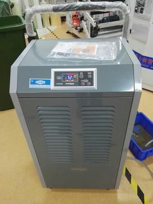 家禾康 空气净化器如何 效果价格