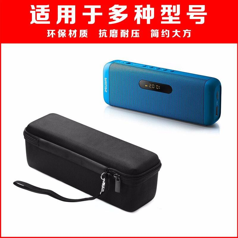 Sound bag is suitable for various types of Bluetooth speaker protective case portable storage bag Sony yanfeilis bea
