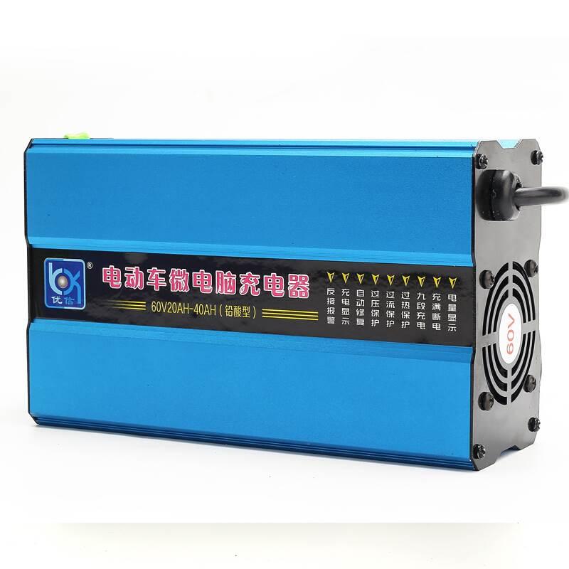 優信 數顯快速鉛酸電池電動車電瓶車充電器48V60V72V伏新能源三輪