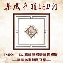 平板灯led客厅天花艺术吸顶嵌入式铝扣板450×450集成吊顶灯45x45