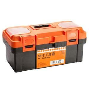 百安居悠起点 16寸双层加厚工具箱 家用五金收纳箱