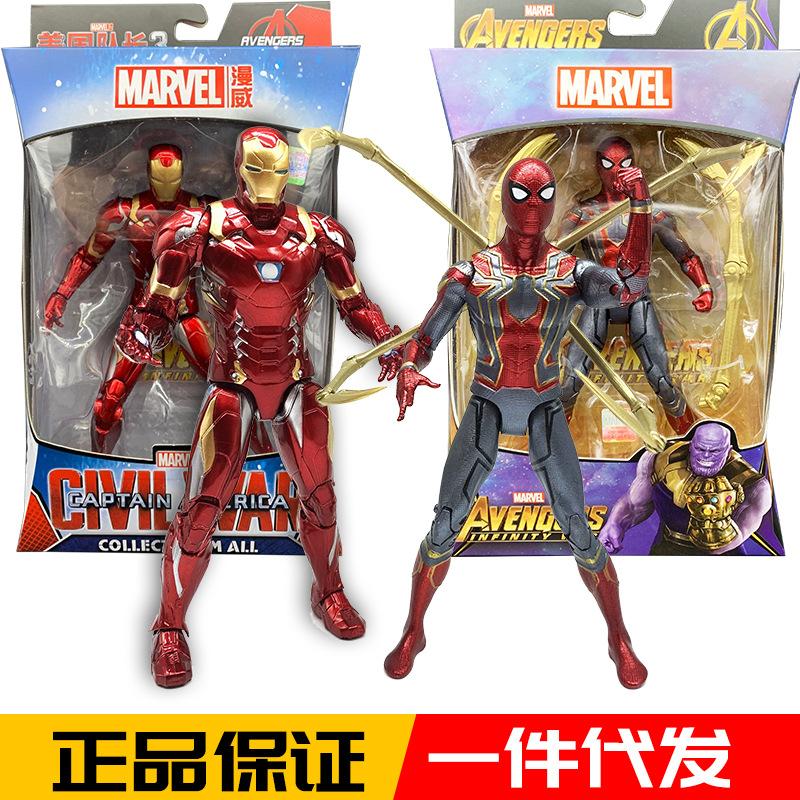 中動漫威復仇者聯盟4鋼鐵俠美國隊長蜘蛛俠滅霸人偶模型手辦玩具