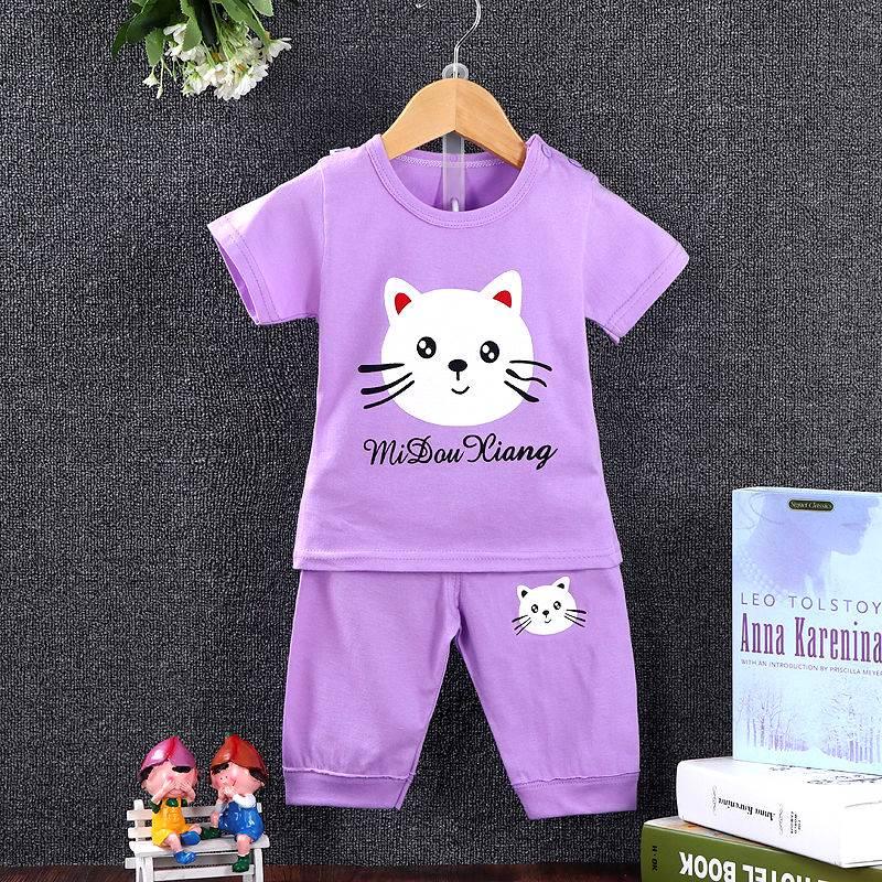10月22日最新优惠宝宝短袖套装纯棉夏季男女童3 t恤