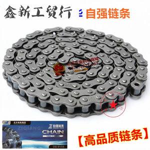 定制单排东华自强工业传动滚子链条06C06B08A08B10A10B12A12B16A1