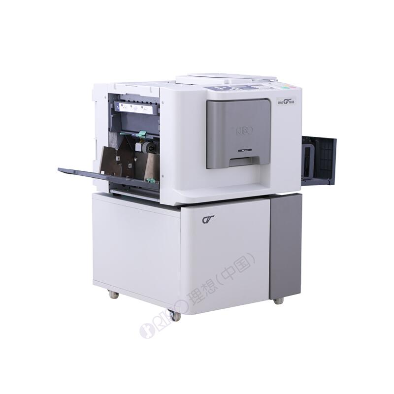 理想RISOCV1855一体化速印机免费上门安装一年保修限100万张此产8