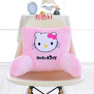 办公室椅子靠垫坐垫可爱HelloKitty护腰靠枕腰垫椅子靠背枕头汽车