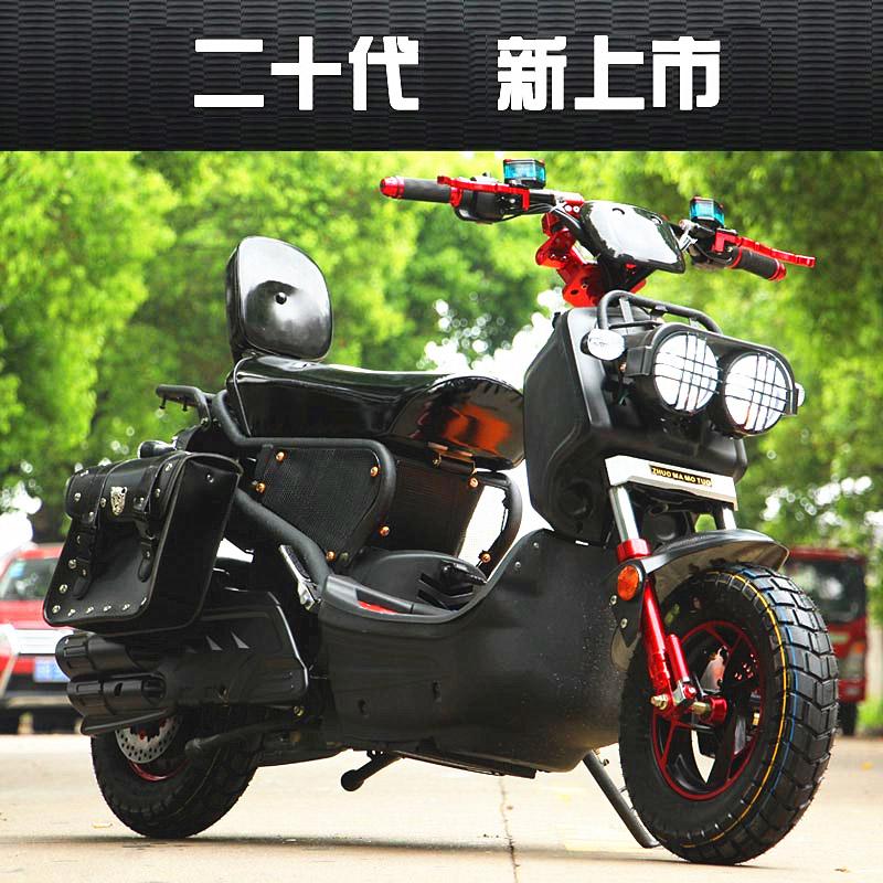 讴蒂祖玛电动电瓶摩托车60V72V男踏板车成人双人长跑王高速大功率