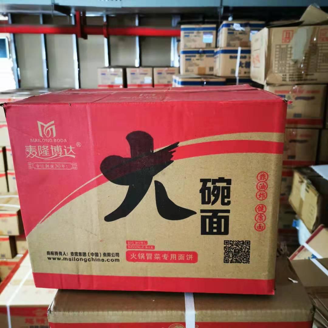 特级火锅冒菜专用面饼整箱8斤约26个无调料方便面饼大碗面 整箱,可领取元淘宝优惠券