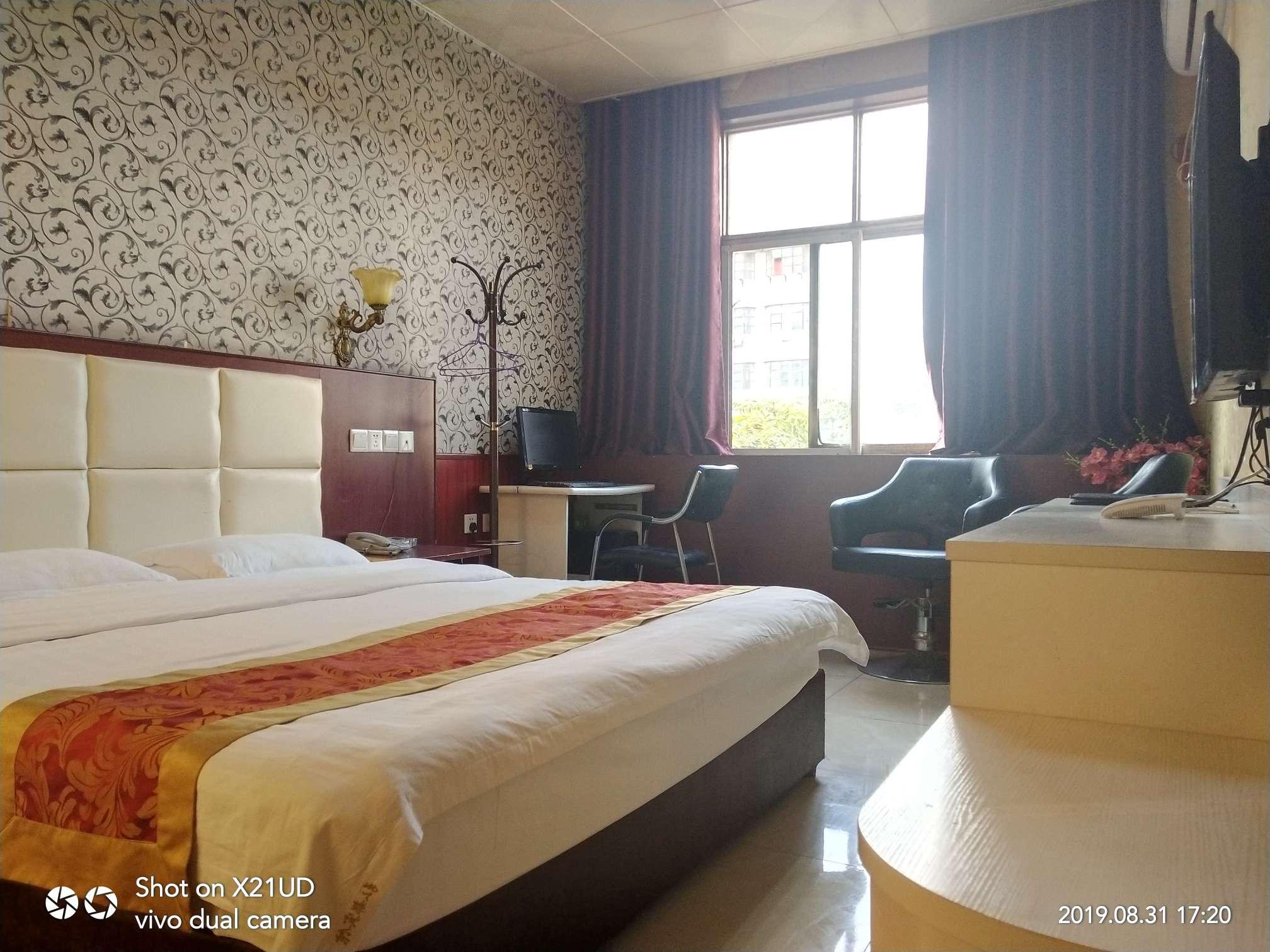 平顶山弘都宾馆豪华大床房