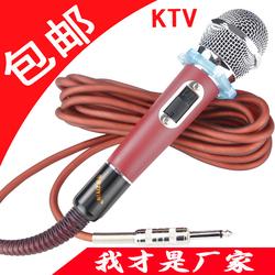 資音專業KTV有線話筒有線麥克風ktv專用家用K歌DVD卡拉OK動圈話筒