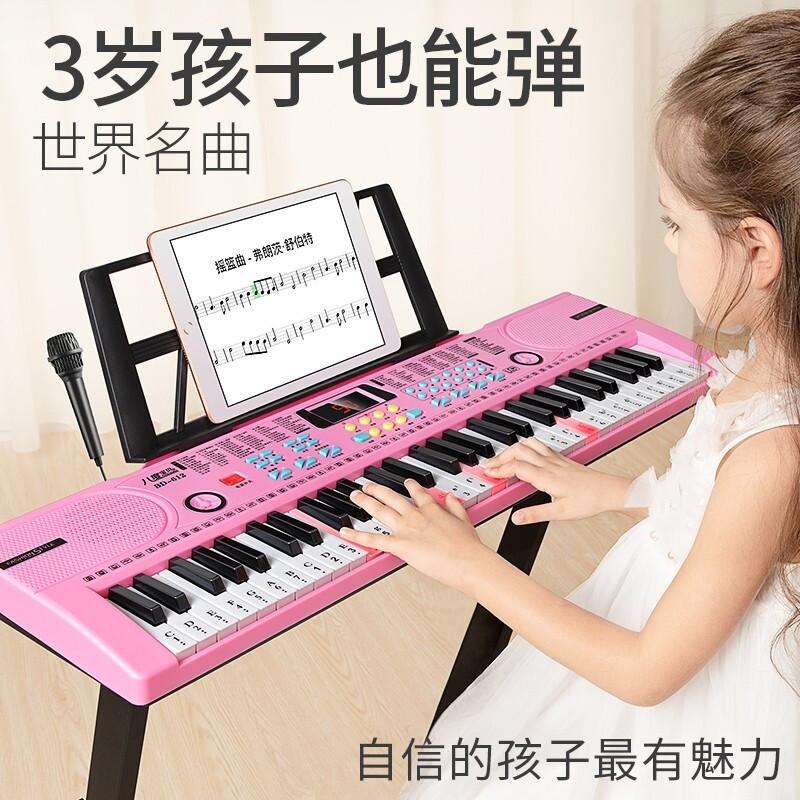六一儿童节物儿童生日3【电子钢琴】热销0件手慢无