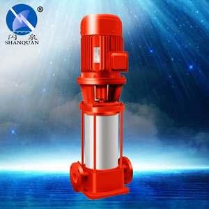 浩XBD4.055.5GDL消防泵型号立式多级消防泵应急消防泵