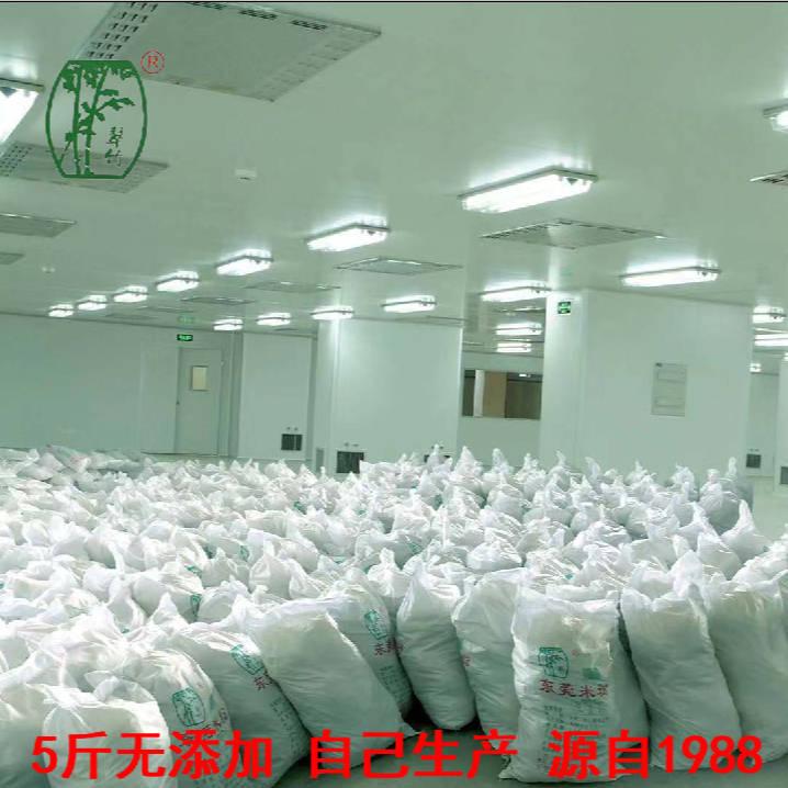 新货【河源米粉】5斤广东东莞翠竹正宗米粉丝干细汤炒米线桂林螺