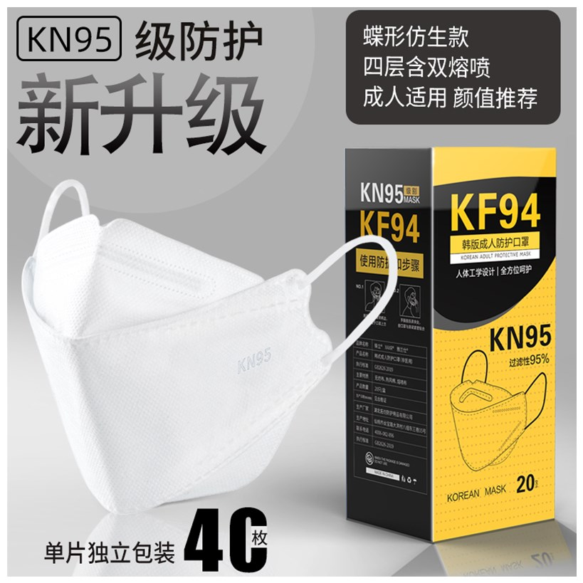 Kn95 mask N95 goddess fashion mens fashion KF South Korea 94 fish mouth 3D willow leaf external use
