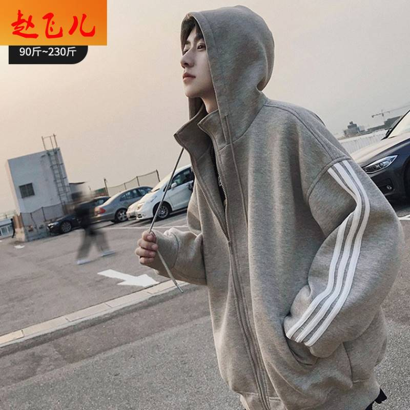 [year 7] spring and autumn cardigan, high collar, mens large hooded, loose style, Korean fashion