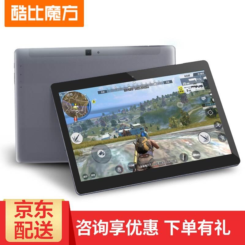 M5S 十核平板电脑安卓全网通4G手机学生高清超薄游戏10.1英寸新款