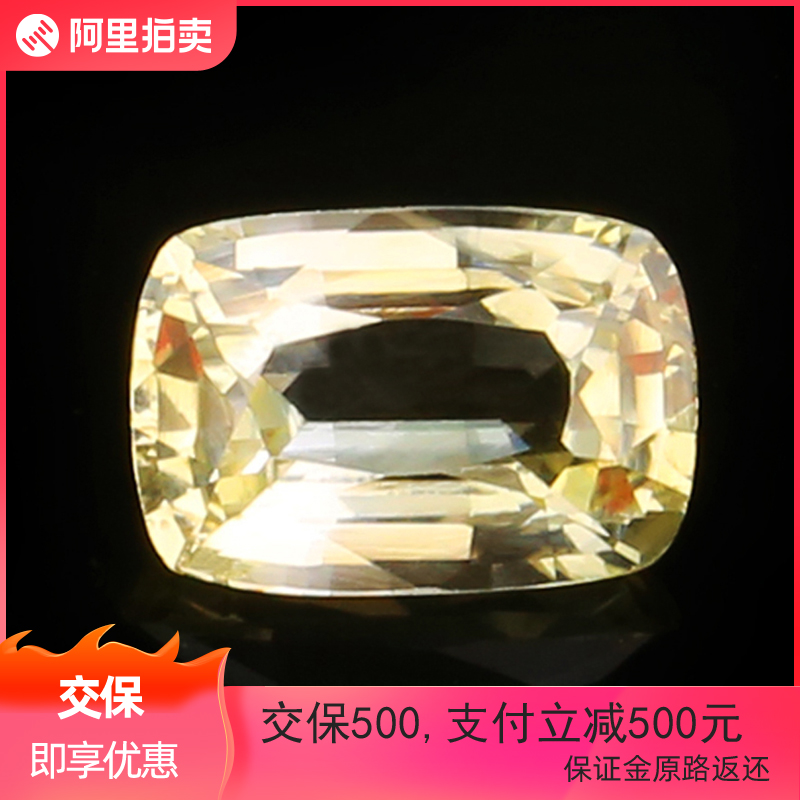 [CGL] 1.58ct no burn, no wound, no crack, yellow sapphire ring face, naked stone, one eye and three life