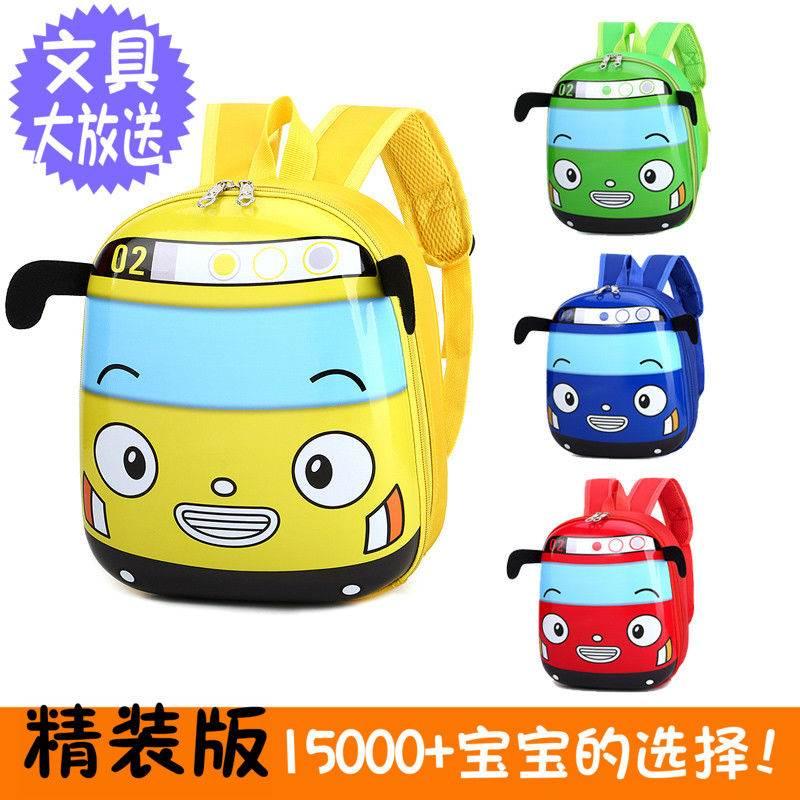 儿童书包幼儿园书包男女童卡通汽车蛋壳小背包可爱中小班双肩包包
