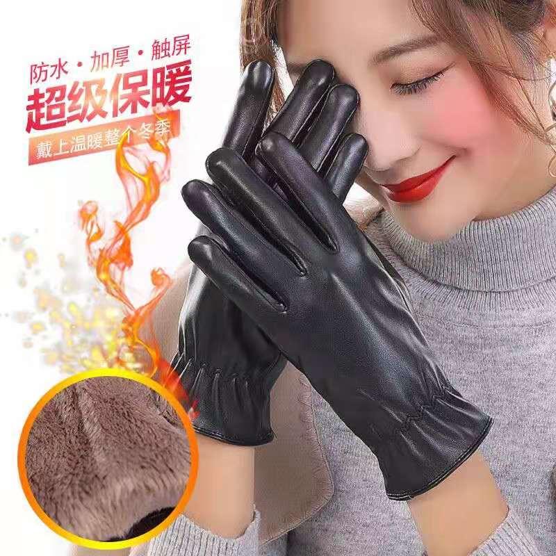 Зимние перчатки для мужчин Артикул 608056120049