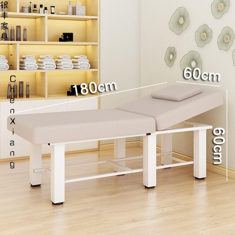 美容床美容院按摩床推7拿床家用艾灸理疗床带洞纹绣美体床