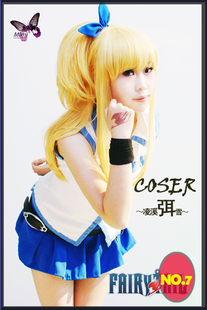 cosplay anime Fairy Tail Lucy original cos clothes custom