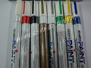 Japan Zebra MOP 200M paint pen up painting car tires phone casing renovation pen repair pen