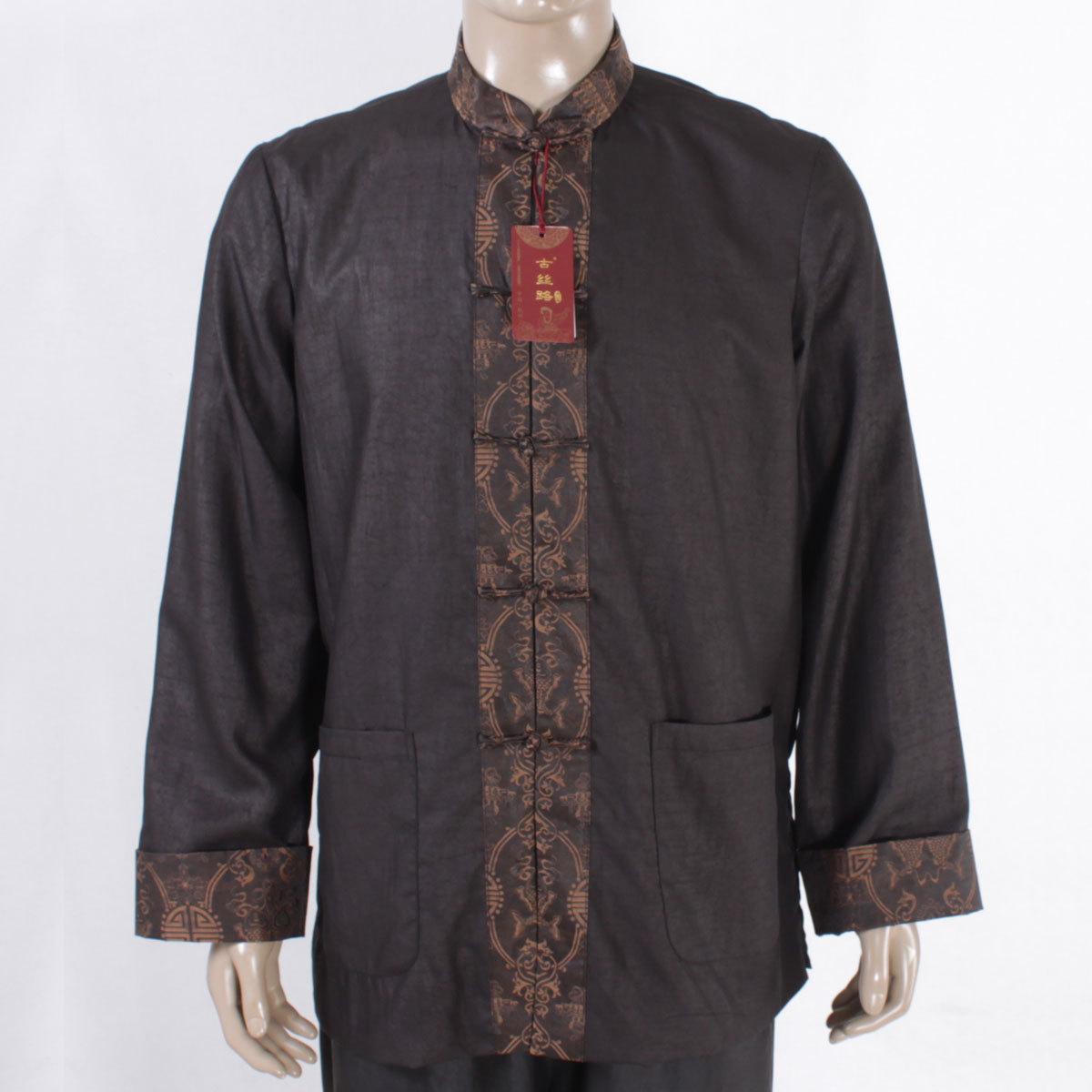 Национальная китайская одежда Артикул 573543423892