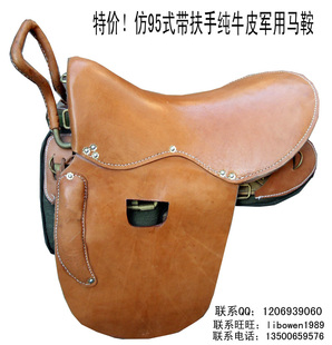 Article sports equestres - Ref 1382310 Image 12