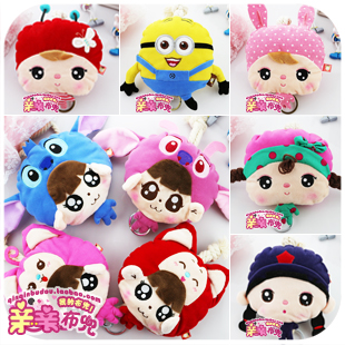 South Korea new fashion cute cartoon fabric car pull type multi-function big key bag female zero wallet card bag