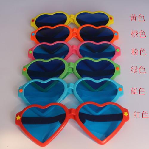 Большие глаза зеркало танец может очки кубок мира вентилятор очки наряд играть очки песчаный пляж очки сердце очки бар реквизит