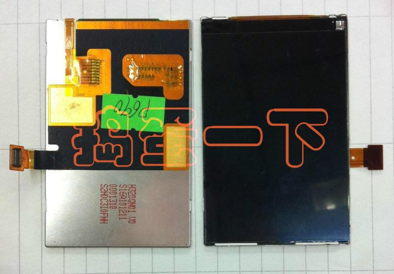 适用LG P500/P503/P509/ P690/P693/P698 液晶屏 显示屏 触摸屏
