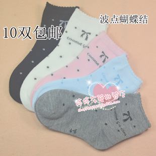 10 pairs of fall and winter boneless seamless lace socks relent children socks girls cotton socks Polka Dot bow burst models