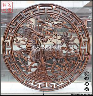 Dongyang wood carving decorative wall hangings pendant Chinese antique crafts Kirin circular entrance 80 wood basswood living room