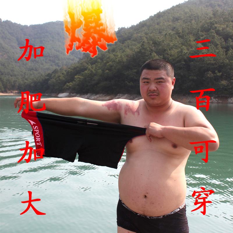 特大号宽松加肥加大码成人男士泳裤胖子肥佬温泉男式游泳短裤批
