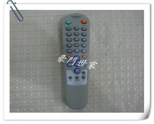 Wanda Electronics specializes in the wholesale as Konka TV remote control KK Y271A