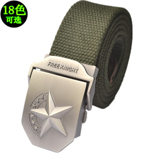 Seven army canvas belt male models wild casual student Ms belt belt cloth belt waistband Korean