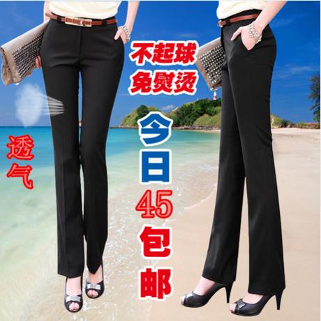 «Фирменные» карьеры женщин брюки женские брюки прямые ноги штаны носить брюки брюки микро Раман брюки для девочек