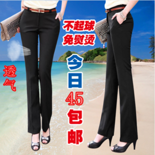 Daily Specials career straight jeans pants casual pants female trousers female overalls female suit pants Weila pants
