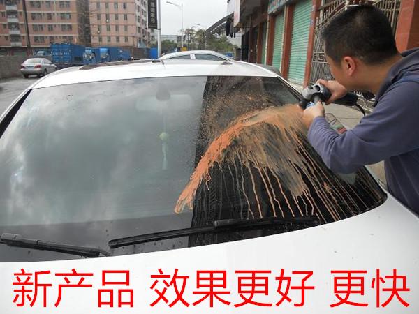 汽车玻璃划痕修复升级版效果更好操作简单高效