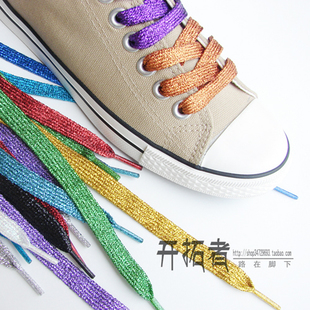 Pearlescent lace flash gold and silver silk colorful canvas shoes sports shoes flat laces colorful personality