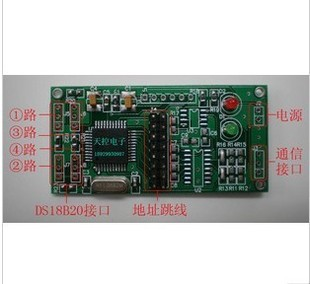 XD 95 DS18B20 multi channel temperature acquisition module 4 485 long distance transmission MODBUS collection