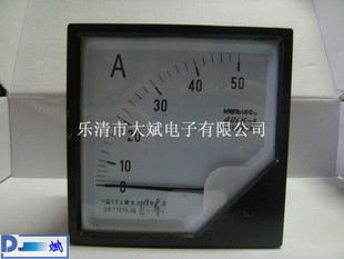 Factory direct Instrumentation class 42L6-A board table / pointer table