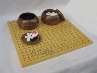 Cheap Junior Go Kit / 2CM new Torreya veneer board + double-sided single-sided convex Zaomu chess tank + new yunzi