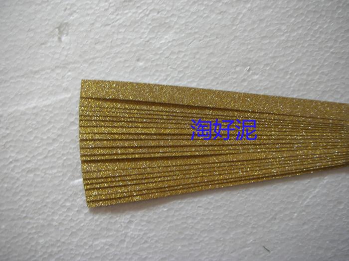 Счастливый оригами желая звезда бумага статья сложить звезда бумага звезды и полосы бумага 20 чжан 1X25cm золотой серебро красивый