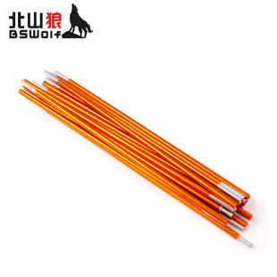Kitayama wolf tent accessories tent pole three aluminum rod support rod aluminum rod length 405cm Specials