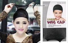 / other hair wigs for false hairnet Other imported super durable elastic feed of network of lasting The wig hair net