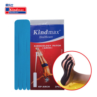 Kindmax genuine muscle physiotherapy paste arch pre-cut tape sports bandage therapy patch patch Kinesio